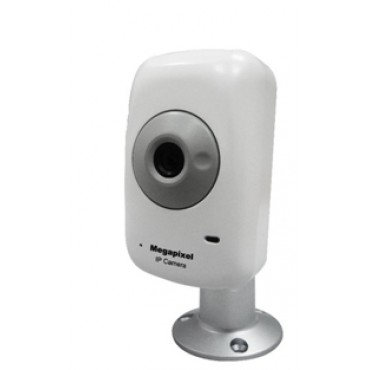 CAM-HS85 : HD 720p Real Time Network Cube Camera
