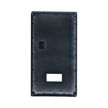 VTM116: X-Security - Villa video intercom register XS-V3221E-IP - 223mm (H) x 121mm (W) x 33mm (D) - Made of aluminium alloy - Versatile connection, cable entrances on all sides