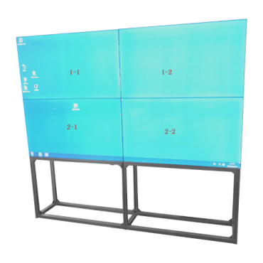 """VW-FBRACKET-55-2X2: Frame for Video Wall - Floor mounting - Suitable for 4 screens of 55"""" - Installation of screens in 2x2 - Metallic structure"""